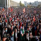 키르기스스탄,총선,결과,선거,무효화,중앙선관위,결정,시위,대규모,재선거