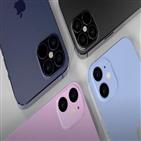 아이폰,애플,올해,신형