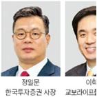 보험,주식,해외,서비스,한국투자증권