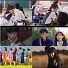 오경화,캐릭터,보건교사,안은영,하이에나,연기
