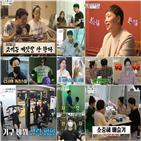 이상준,배슬기,부부,김형우,남편,박은영,아내,리섭,임도형