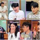 파트너,김호중,무대,방송,참가자,듀엣