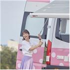 박소담,갬성캠핑,캠핑,해외,솔라,멤버,초대