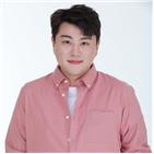김호중,뮤직뱅크,기록,군백기