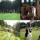 골프,실력,SBS,스타,골퍼,러브샷
