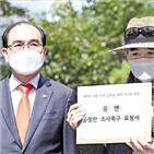 북한,유엔,공개,정보,만행