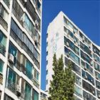 공공재건축,신청,재건축,사전컨설팅,조합원,조합,은마아파트,주민