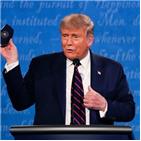 토론,트럼프,대통령,도널드