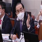 북한,조성길,태영호,처벌,외교관