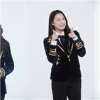 트로트,트롯,전국체전,박현호