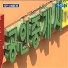 분양,서울,정부,공급절벽,인터뷰,실수요자