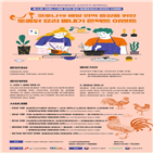 요리,토종닭,이벤트,응모자,상품,한국토종닭협회,택트