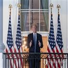 토론,트럼프,대통령,코로나19,기분