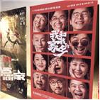 중국,영화,수입,올해
