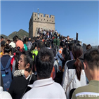 대기,중국,관광지,식당
