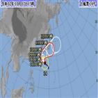 일본,찬홈,태풍