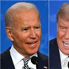 토론,트럼프,바이든,대통령,코로나19,후보,판정,상태
