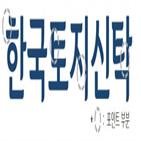 코아루체,한국토지신탁,브랜드,코아