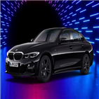 BMW,수트,블랙,320i