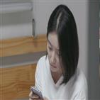 활동,가영,당시,19금,스텔라