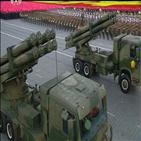 열병식,북한,방사포,신형,다탄두