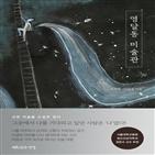 그림,미술,화가,서울대병원,미술관