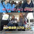 장동윤,제시,데뷔