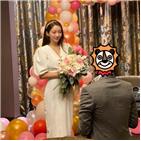 박현선,이필립,반지