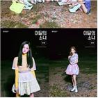 소녀,이달,콘셉트,포토,미드나잇