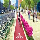 자전거,교통유발부담금,서울시,도심,감면,부과,요금,빌딩,시내,차량