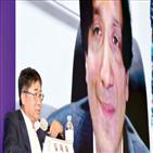 교수,코로나19,에어비앤비,라라잔,팬데믹