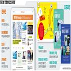 바이오,정보,투자,최신,헬스케어,한경바이오인사이트