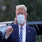 트럼프,미국,비용,코로나19