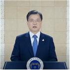 종전선언,대통령,문재인,국민,북한,비판