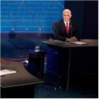트럼프,해리스,펜스,바이든,대통령,중국,코로나19