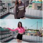 김해리,댄스,커버