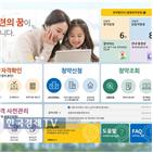청약,접수,전용면,서울