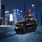 블랙,BMW,수트