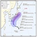 일본,태풍,찬홈