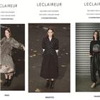 브랜드,입점,글로벌,패션,지원,온라인