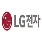 LG전자,영업이익,하반기,실적,사업,자동차솔루션,사업본부,최대,대비,기록