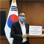 행사,한국어,한글날,학생,온라인,예선
