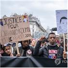 경찰,폭행,프랑스,경찰관,혐의,평생
