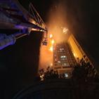 화재,건물,주민,대피
