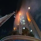 화재,인명피해