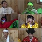 게임,신서유기8,멤버,방송