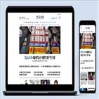 한경닷컴,뉴스,한경,독자,기자,코너