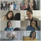 연자,박지영,성곤,모습,장면,매력,인호,아들