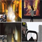 안전교육,화재,지하철,개발,플레이파크