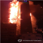 화재,대응,정도,아파트,건물,주민